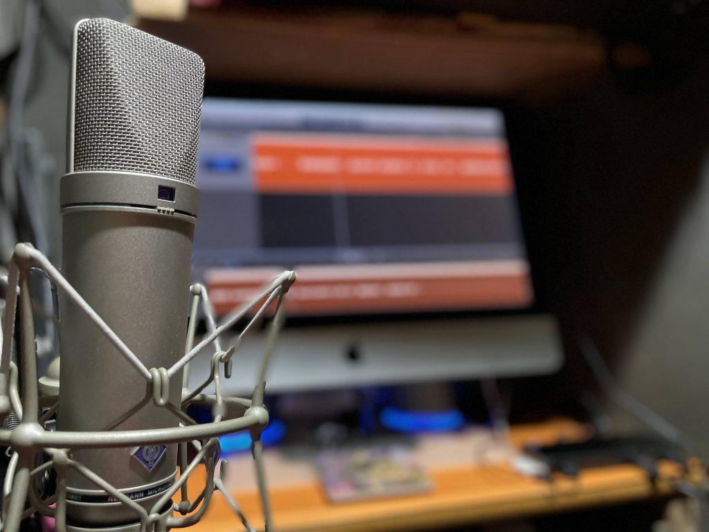 Neumann U871Ai Microphone in a Vocal Studio